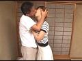 人妻誘惑するカラダ 妃乃ひかり6