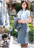 憧れの女上司とふたりで地方出張に行ったら急遽現地の温泉宿に一泊することになりました。 平岡里枝子