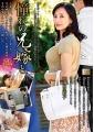憧れの兄嫁と 平岡里枝子