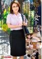 憧れの女上司とふたりで地方出張に行ったら急遽現地の温泉宿に一泊することになりました。 高瀬智香
