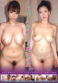巨乳ドスケベ母たちの風呂淫行4時間