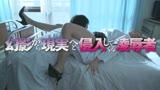 催眠調教 操られた若妻 友田彩也香38