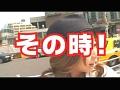 OFF REC(オフレコ) 乙音奈々1