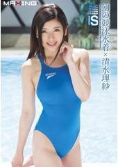 幻の競泳水着×清水理紗20歳