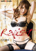 Rapist  他人に性的関係を強いる女 吉沢明歩