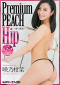 Premium PEACH Hip 青い果実 咲乃柑菜