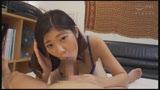 出会い系で見つけた弟の嫁 石川祐奈36