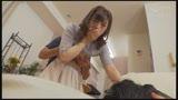夫の兄に抱かれたくて…。大浦真奈美31