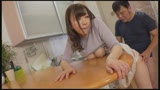 夫の兄に抱かれたくて…。大浦真奈美35