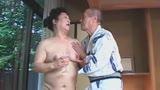 還暦夫人 いくつになっても女でありたい… 男の人と肌を合わせたい… 昭和をたくましく生きた5人の還暦夫人のドキュメント14