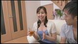 未亡人の義母と戯れて… 葵紫穂6