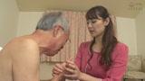人妻の献身介護【ケダモノの老人】1