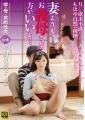 嫁の母と禁断性交 其ノ拾参 妻よりもお義母さんの方がいいよ… 平岡里枝子 46歳