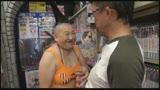 53歳モヒカン熟女AVデビュー 入れ歯もない・仕事もない・髪の毛もない・・だけどアタシャAV女優! 35