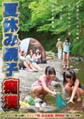 夏休み親子痴漢 お父さんの知らぬ間に、キャンプ場、温泉旅館、動物園で狙われた母娘