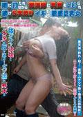 雨に打たれながら痴漢師に乳首をいじられ続けS字反りイキする敏感巨乳女