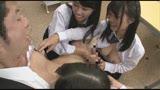 仲良し3人組女子○生が担任教師を骨抜きにする両乳首とチ○ポのローテーション3点責め28