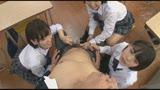 仲良し3人組女子○生が担任教師を骨抜きにする両乳首とチ○ポのローテーション3点責め5