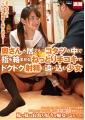 奥さんが居ても・・・コタツの中で指を絡ませるねっとり手コキでドクドク射精に追い込む少女