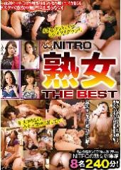 NITRO 熟女 THE BEST