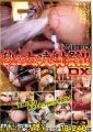 NITRO 秋の大噴射祭!!DX