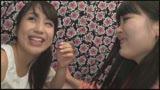 女監督ハルナの素人レズナンパ89 友達同士で全裸ベロちゅーイキまくり体験32/
