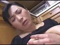 真・奥さん乳揉みですよ! !北原夏美40歳15