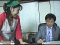 勤労熟女 掃除屋が意外と・・・笹岡美里40歳0