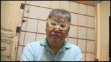 絶頂!!どスケベ熟女の殿堂 ネクストイレブンBEST10 特別厳選ハイライト集24