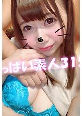 まなみ(23) Fカップ