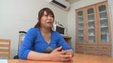 名古屋から上京した嫁の母が…富永麻衣子 40歳2
