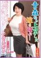 青森から上京した嫁の母が…爆乳義母 上島美都子 50歳