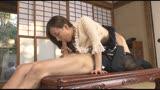 お義父さん、あそこが疼いてしょうがないんです 冴島かおり 24歳34
