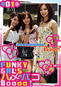 FUNKY  GALS ハメバコ Boooo!01