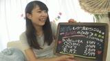 みのり 女子大生16