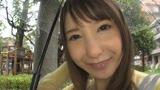 REMIちゃん 女子大生2