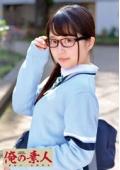 CHIHARU 女子校生