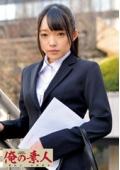 山田さん(仮名) 女子大生