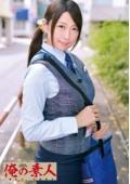 優木さん(高●馬場センター)