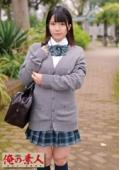 りこちゃん 女子校生
