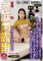変態夫婦の性生活 エスカレートが止まらない 家庭内露出 鈴木さん夫婦