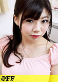 みぽりん 28歳 幼馴染