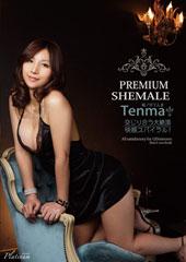 PREMIUM SHEMALE  Tenma