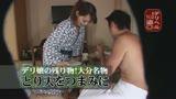 デリヘルNo.1盗●!(39)〜大分の温泉街で浴衣美女とヤラしちくり22