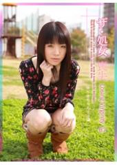 ザ・処女喪失(87)〜色白黒髪の清楚なお嬢さん ユッキー24歳