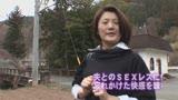 日本の人妻。豪華版 〜バスト100cmの美人妻(36)性感マッサージで連続絶頂する淫ら妻(35)〜20