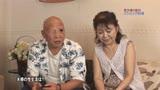六十路の老夫婦2組がスワッピング初体験で回春成就1