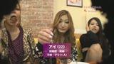 激マブなヤンキー娘とヤリたい!〜八王子の10代ヤンママはサセ子だらけ14