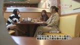 激マブなヤンキー娘とヤリたい!〜八王子の10代ヤンママはサセ子だらけ3