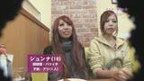 激マブなヤンキー娘とヤリたい!〜八王子の10代ヤンママはサセ子だらけ4